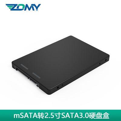 ZOMY佐迈2.5英寸MSATA转SATA3转接板卡台式笔记本SSD固态硬盘盒子