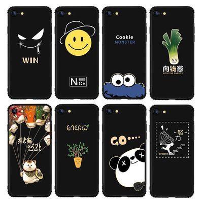 苹果iphone4/4s/5/5s/6s/6plus/8/7手机壳女款潮男韩版可爱社会