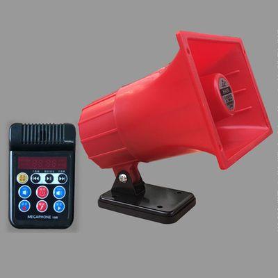 车载扩音器户外宣传喇叭地摊叫卖录音喊话大功率车顶广告高音喇叭