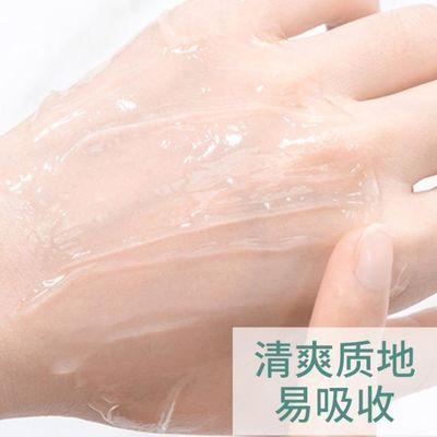 新款馥佩芦荟胶正品祛痘痘印保湿补水正品修复凝胶女男士专用68g