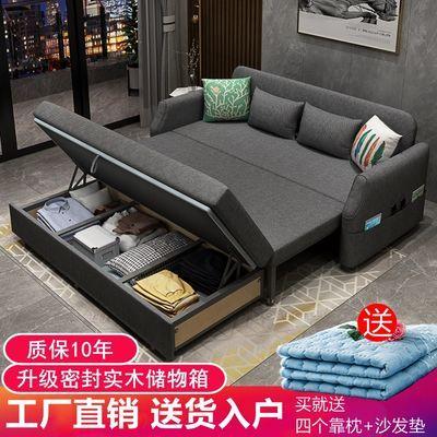 折叠沙发床两用可储物单双人小户型客厅三人书房阳台多功能可变床