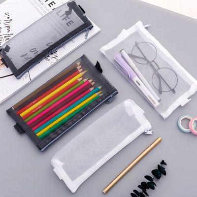 韩国版简约小清新透明网纱创意考试笔袋大容量文具盒男女生铅笔盒