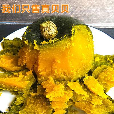 贝贝南瓜板栗味小南瓜日本进口种源孕妇宝宝辅食新鲜蔬菜3斤5斤
