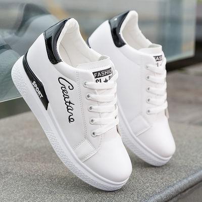 新品特卖春季板鞋内增高小白鞋女2020新款韩版百搭厚底女鞋平底运