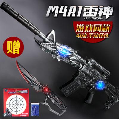 网红电动连发水弹枪穿越火线M4A1雷神巴雷特狙击枪暗杀星黑骑士玩