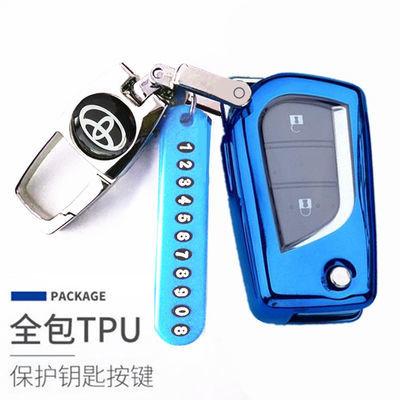 丰田钥匙套新凯美瑞卡罗拉汉兰达普拉多RAV4荣放致炫汽车钥匙包扣