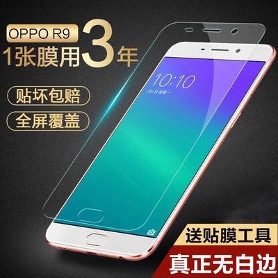 oppor9s钢化膜R9st全屏手机抗蓝光r9sm高清r9sk防爆保护贴摸plus