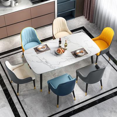 北欧岩板大理石餐桌轻奢风桌子家用现代简约餐桌椅组合小户型饭桌