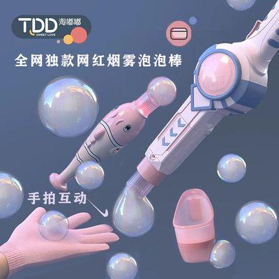 儿童弹力烟雾泡泡机玩具照相器网红儿童电动吹泡泡枪棒少女心男女