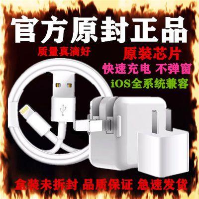 苹果7plus数据线6s加长iPhone8Xsmax快充电线5se充电器头iPad通用
