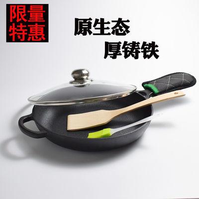 铸铁平底锅无涂层不粘锅家用牛排煎锅燃气灶电磁炉适用烙饼生铁锅