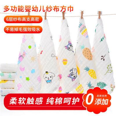 婴儿纱布毛巾口水巾宝宝纯棉洗脸巾儿童新生儿小方巾童巾用品