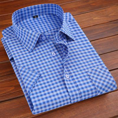 【专柜品质】男士格子短袖衬衫棉爸爸装短袖衬衫商务休闲时尚衬衣