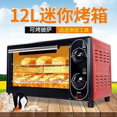 51大放价天茵多功能12L电烤箱 烘焙迷你家用小型烤箱控温定时
