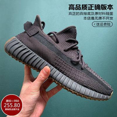 椰子鞋350V2真爆黑生胶侧透满天星尾灯天使休闲运动跑步鞋正确版