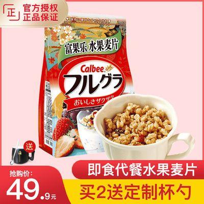 卡乐比700g水果麦片原味谷物早餐食品代餐食品卡乐比水果燕麦片