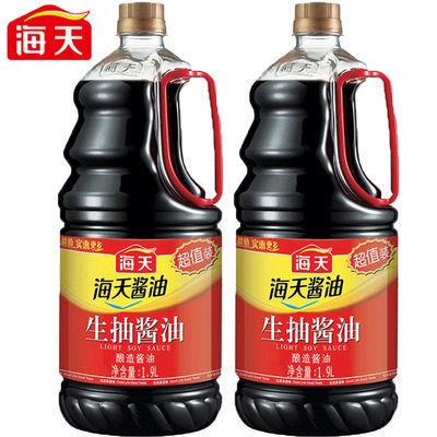 海天生抽酱油1.9L超值装酿造酱油佐餐凉拌菜增鲜香包邮