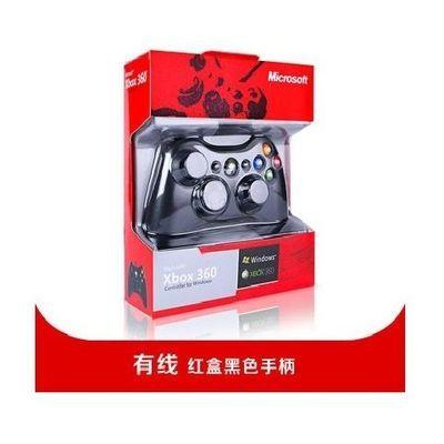 包邮全新XBOX360有线无线手柄PC电脑电视USB游戏震动Steam手柄PS3