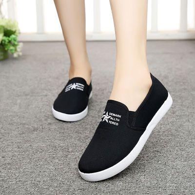 老北京布鞋女鞋平底休闲板鞋韩版一脚蹬帆布鞋软底防滑黑色工作鞋