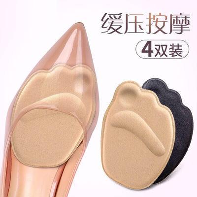 可黏贴半码垫前掌垫防痛加厚防滑脚掌垫高跟鞋垫女隐形鞋垫半垫