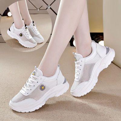 女鞋夏季韩版百搭小白鞋女运动鞋透气学生网鞋2020新款跑步鞋子潮