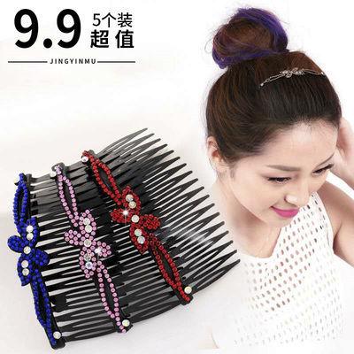 韩版水钻发梳刘海发夹插梳子发饰成人发卡盘发夹边夹头饰顶夹发叉