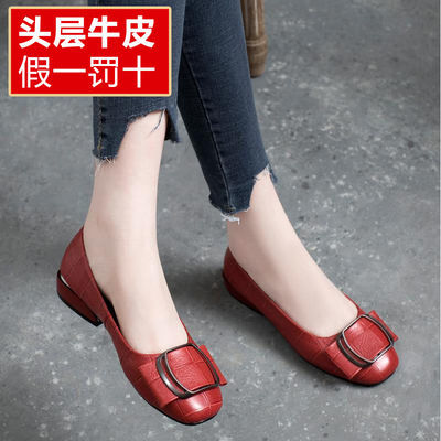 新品2020新款春季浅口平底单鞋女真皮低跟春款百搭粗跟小皮鞋春秋