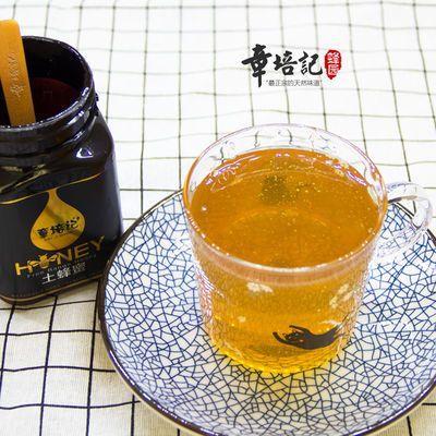 【送木勺】纯天然蜂蜜正品土蜂蜜500g*2瓶子野生蜂蜜洋槐百花蜂蜜