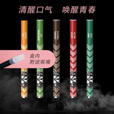 一次性吸入式雾化棒辅助戒烟能量棒提神水果味解压产品电子式烟嘴