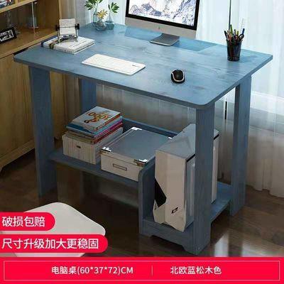 简易电脑桌台式家用书桌简约现代卧室写字桌经济型学习书桌办公桌