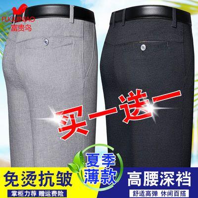 富贵鸟春夏季薄款男士西裤2020新款中老年休闲裤直筒免烫老爹长裤