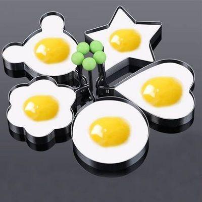 不锈钢煎蛋器模具模型神器荷包蛋创意煎早点鸡蛋心形饭团模具