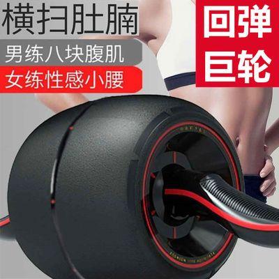 【索维尔】回弹健腹轮家用健身男女减肚子收腹部训练腹肌轮滚滑轮
