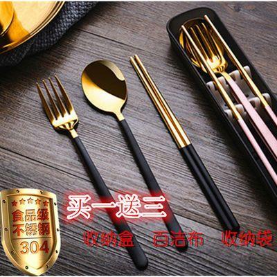 便携筷子勺子叉子套装餐具三件套成人304不锈钢学生可爱筷收纳盒