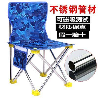 73722/新款多功能不锈钢折叠写生椅美术椅休闲沙滩椅导演椅钓鱼椅马扎