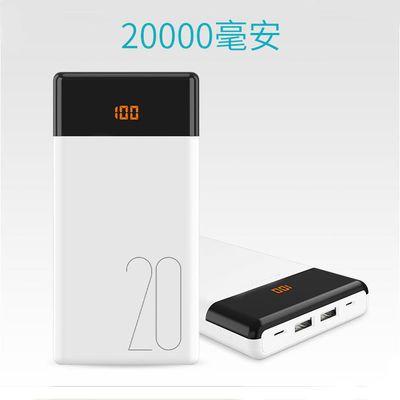 充电宝大容量20000毫安带wifi学生迷你版手机便携少女多功能快充