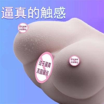 【保密发货】仿真乳房飞机杯实体真阴胸部自慰器男用全自动撸管成