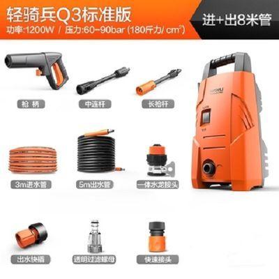亿力4435C-90A高压洗车机家用电动洗车器清洗机便携式刷车泵水枪