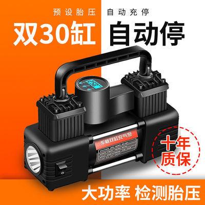 车载双缸充气泵12V多功能便携式小轿车轮胎 大功率自动充停打气泵