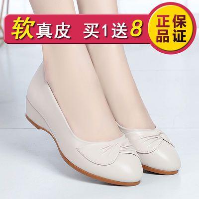 真皮防滑软底皮鞋舒适平跟粗跟中老年妈妈单鞋女工作鞋夏秋季新款
