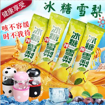 【送杯子】冰糖雪梨20条/80条果膏粉固体饮料解暑夏季饮料冲饮