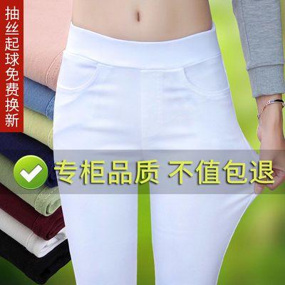 小个子八分薄款打底裤女外穿夏季七分白色裤子小脚九分魔术铅笔裤