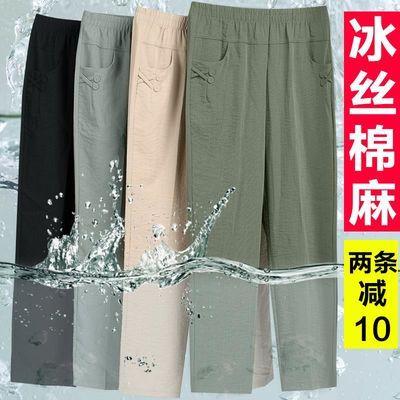 妈妈棉麻裤子夏季春秋款九分裤中老年宽松外穿米色老人女宽松婆婆