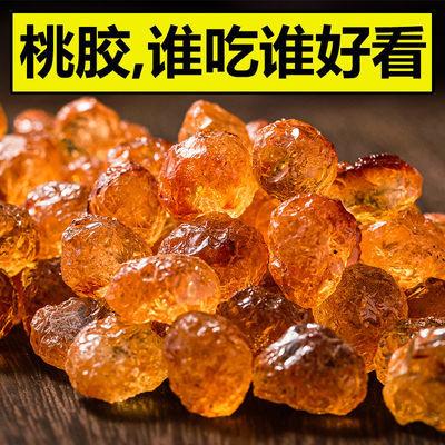 【无杂质】精选桃胶500g大颗粒野生纯天然食用养颜羹桃花泪50g