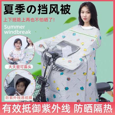 夏季电动车挡风被亲子儿童天窗可视透气防水防风薄款电瓶车防晒罩
