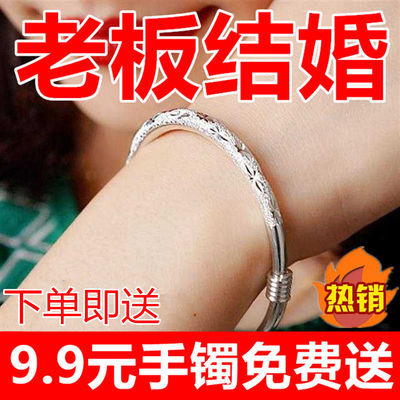 【假一赔十 买一送一】999手镯女手链女学生时尚潮流个性手环镀银