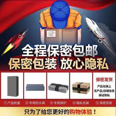 【保密发货】日本rends电击脉冲全自动飞机杯男用阴茎按摩训炼器