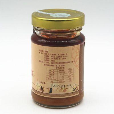 一瓶包邮沙博士蟹黄酱250g原味蟹黄调味酱即食蟹黄罐头湖蟹黄蘸酱