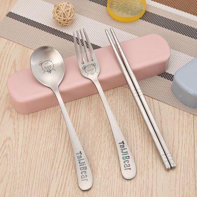 304不锈钢创意便携式餐具三件套学生可爱筷子盒勺子套装叉子成人