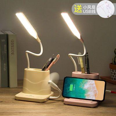 LED台灯护眼学习可充电插电三挡调光USB学生卧室宿舍少女心床头灯